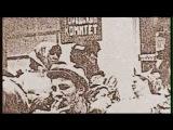 1962 год - расстрел  рабочих в Новочеркасске