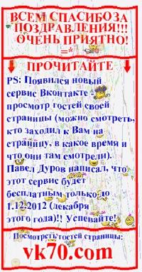 Angelika Hering, 9 октября 1990, Калининград, id17631989