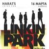 16 марта | tribute Linkin Park | Harat's Pub
