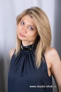 Оля Романова, 5 января , Москва, id23781060