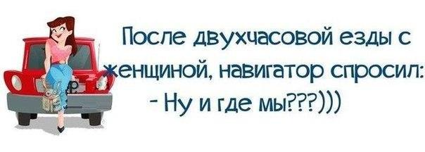 после,,,