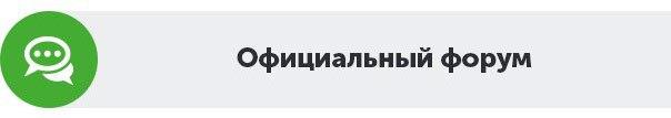 forum.kaspersky.com/index.php?showforum=7