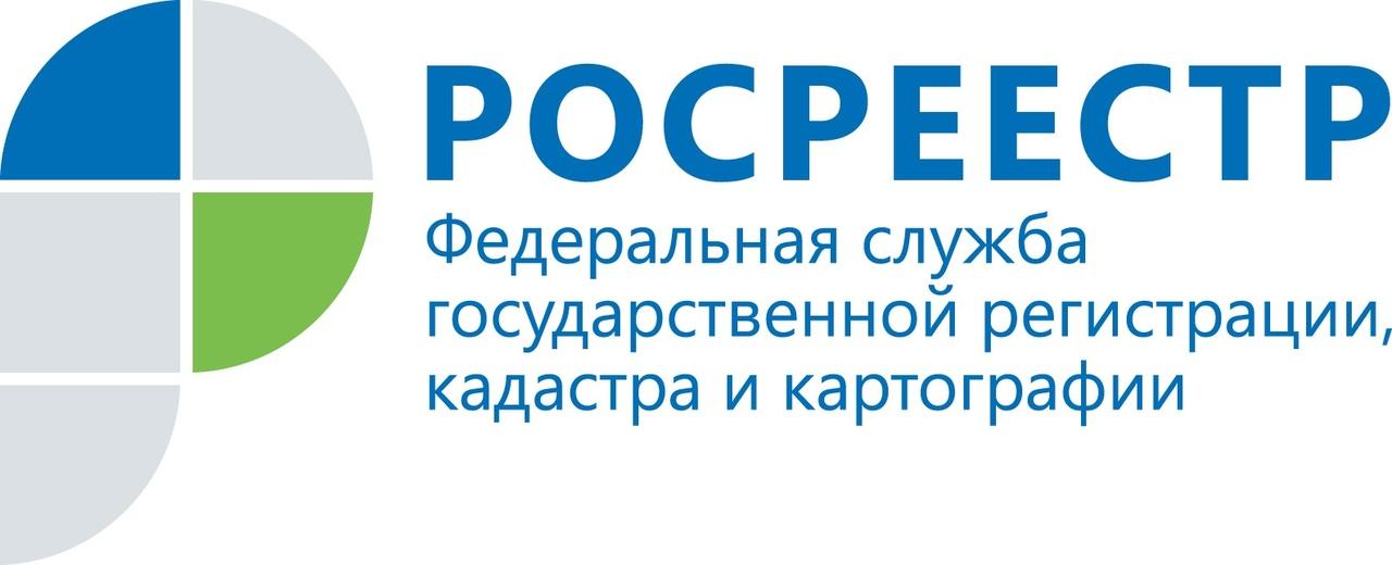 Всё восстанавливается))) В Росреестре заявили о восстановлен...