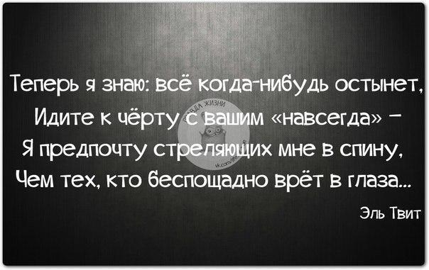 https://pp.vk.me/c543105/v543105334/18747/AJr47q3ubsk.jpg