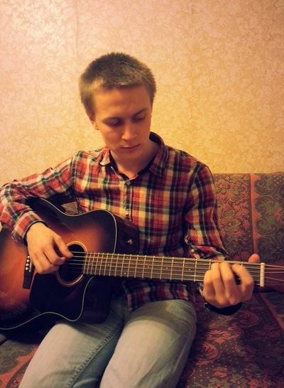 Сергей Мальцев, 3 августа 1993, Чернушка, id51311159