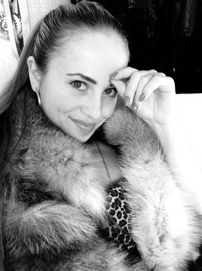 Марина Анисимова