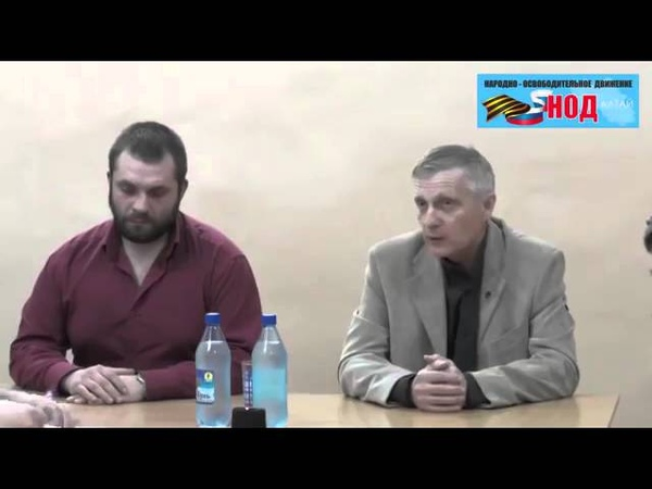 Пякин В В встретился с активистами НОД