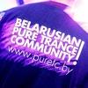 Belarusian Pure Trance Community