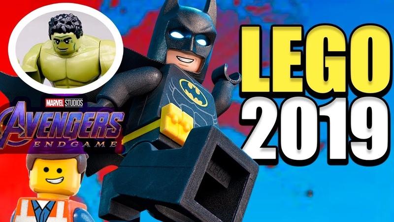 LEGO МСТИТЕЛИ 4 / LEGO Фильм 2 минифигурки и Апокалипс-град / LEGO 2019