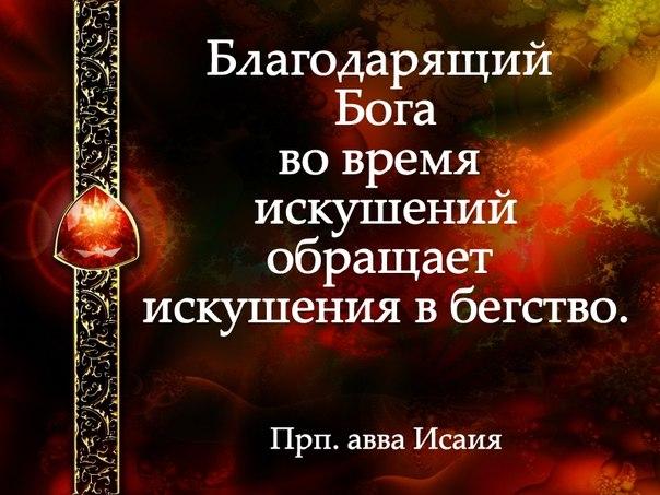 http://cs419922.userapi.com/v419922597/1e5d/Zo3WzF6eNAs.jpg