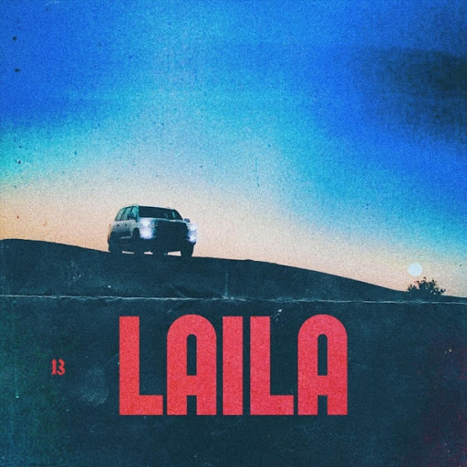 13 альбом Laila