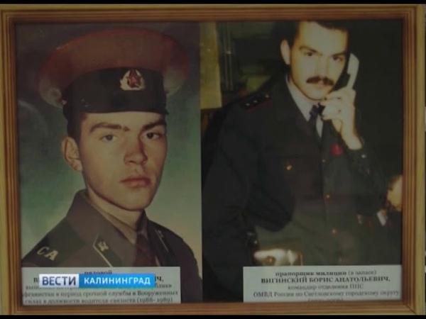 В региональном Управлении МВД открылась фотовыставка «Герои Афганистана среди нас»