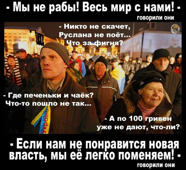 https://pp.vk.me/c543103/v543103483/ff84/OSr60kW9vfA.jpg