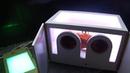 Штекеры сканер руки пробирки для квеста Лаборатория