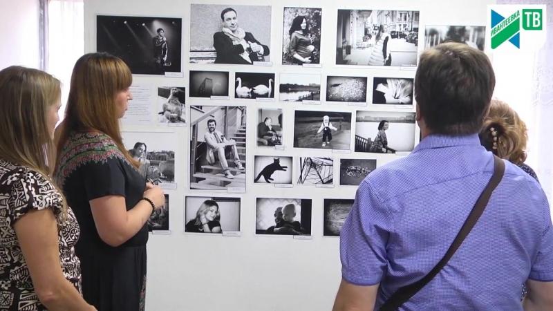«Черно-белые эмоции» в фотографиях Инны Сёминой