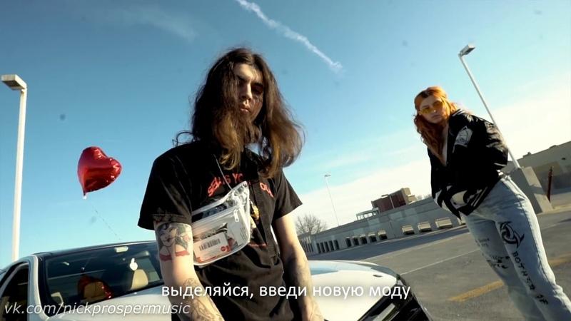 NICK PROSPER - Moving On | Перевод [RUS SUB]