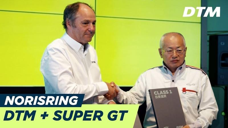 DTM Super GT veranstalten zwei gemeinsame Rennen! - DTM Exklusiv