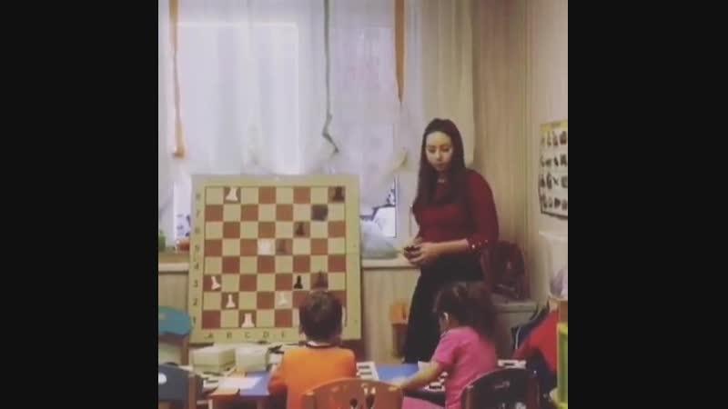 Учимся и играем в шахматы 🏆Для деток от 3 лет. 🏅Только у нас 100% дети научатся играть в шахматы. Уникальная методика. 🥇Суббота
