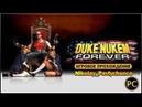 Прохождения игры Duke Nukem Forever на русском языке