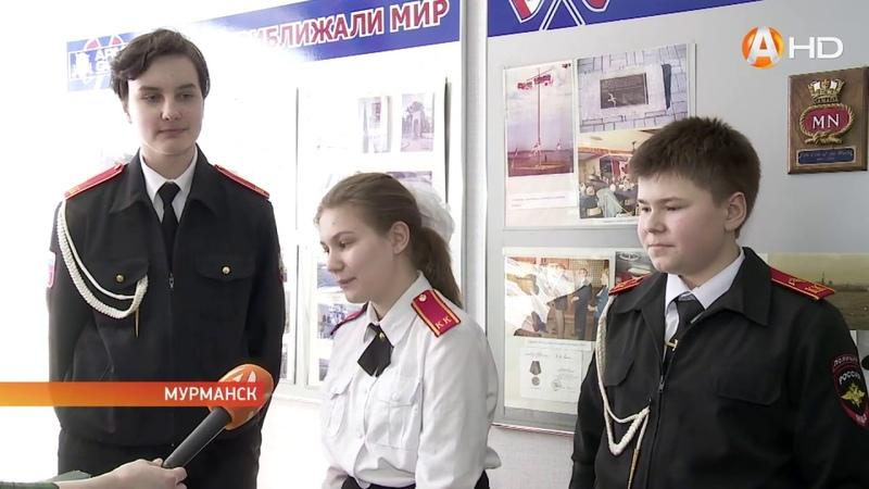 В Заполярье продолжается конкурс «Город Мурманск начинает с тебя»