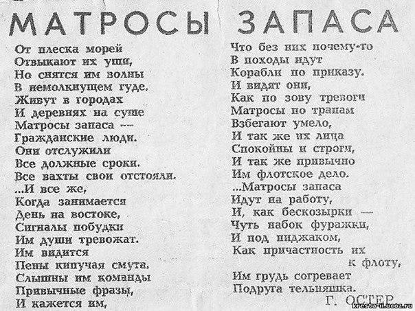 Фото №456239108 со страницы Валерия Цабурова