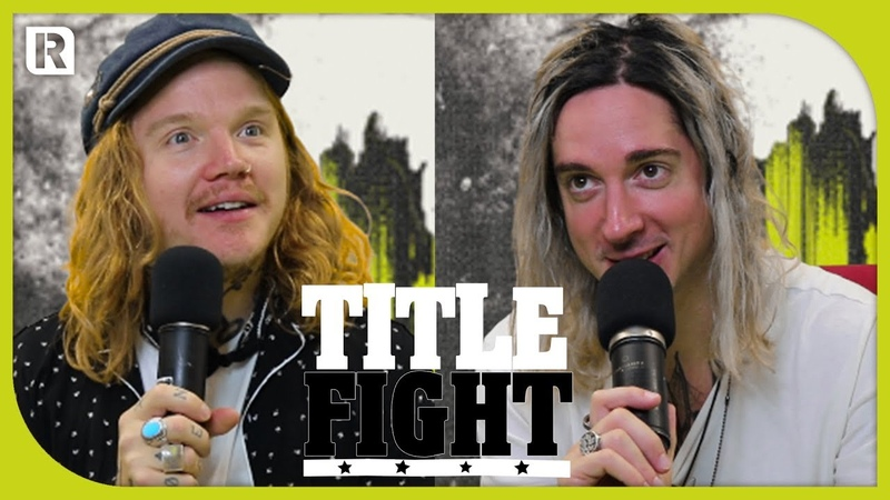 How Many Underoath Songs Can Spencer Chamberlain Aaron Gillespie Name In 1 Minute? - Title Fight