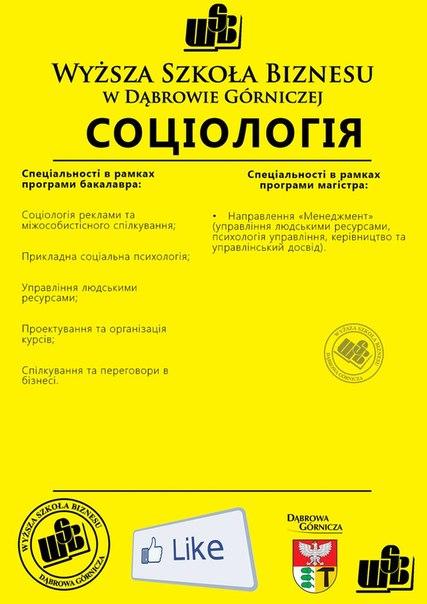 Online last seen today at 3 33 pm wyższa szkoła biznesu w dąbrowie