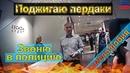 Камерофобия 4 Поджигаю пердаки работников и охраны Запрет Фото Смоленский пассаж escada sport
