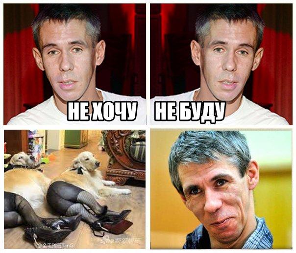 2 ноября под посольством РФ в Киеве пройдет акция в поддержку журналистов Сущенко и Семены - Цензор.НЕТ 8463