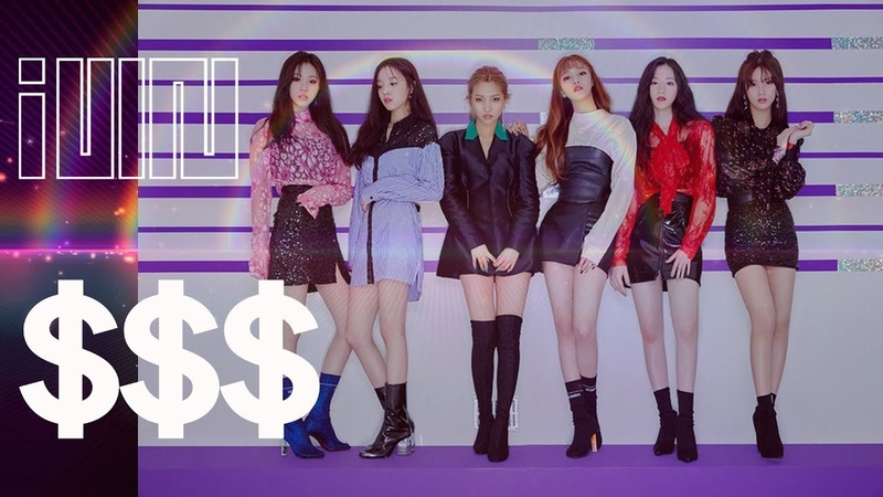 (G)I-DLE - IF YOU WANT $$$
