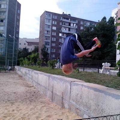 Гриша Остапенко, 14 сентября , Североуральск, id160092882