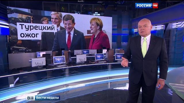 Киселев посоветовал Меркель сделать политическое харакири