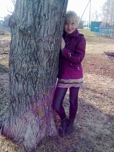 Алёна Перфильева, 19 апреля , Павловский Посад, id215187384