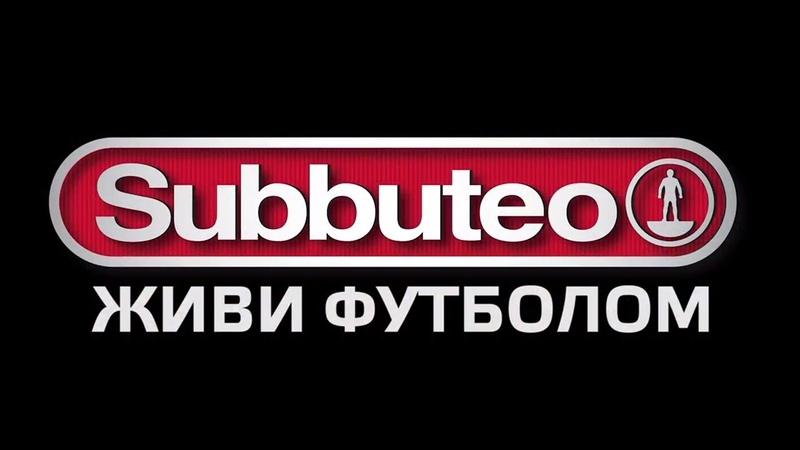 Subbuteo в России