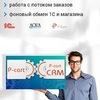 Интернет-магазин + 1С - aquaweb.com.ua