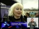 90-річчя Голованівського району. Найдовший вишитий рушник