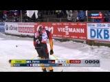 Биатлон: Кубок Мира 2013/14 - 1 этап: Эстерсунд (Швеция) - индивидуальная гонка  мужчины