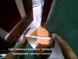 гидроизоляция в ванной или душевой своими руками с LITOKOL