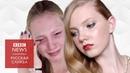Fashion индустрия будни 13 летней модели