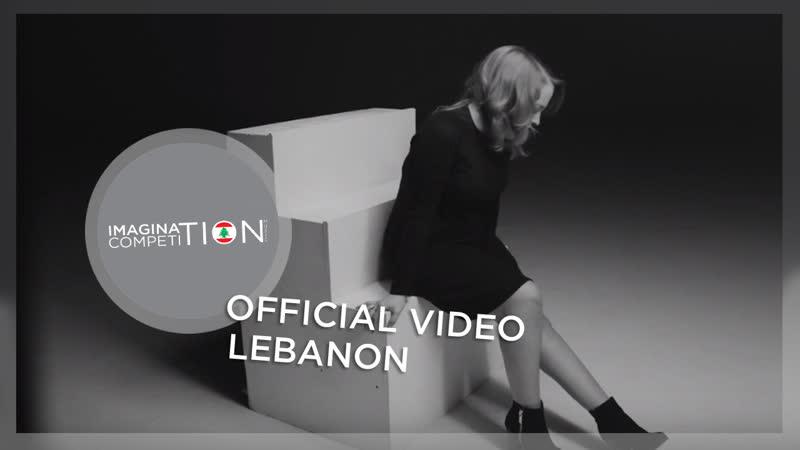 Alexe Éclat Lebanon Official Video IMC 19