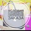 Наталья Захарова 23-51