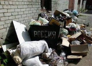 """Сегодняшнее поведение России по отношению к Украине - это """"принуждение к миру"""", - ПР - Цензор.НЕТ 2064"""