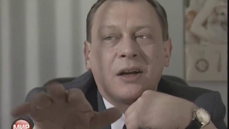 агент национальной безопасности петя и вол 2 серия на канале мир сериала