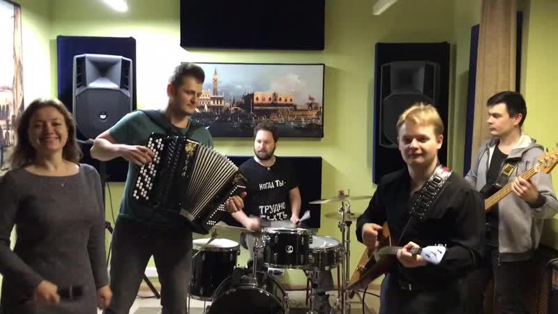 гр. КиР'Юша band - С Днём защитника Отечества!