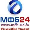 МФБ24 -бизнес для ВСЕХ| Вклады | Кредиты