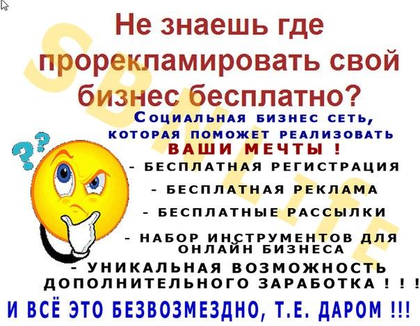 сделать аву бесплатно без регистрации: