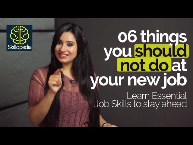 6 things you shouldn't do at your New Job – Job Interview Skills series | Succeed at job skills