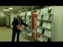 Открытие выставки книг о войне в редакции Тюменской области сегодня