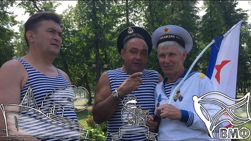 День ВМФ Суходол 29.07.18 Сергей Фомин, ВИА Старый корабль