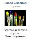 Объявление формата «Изображение и текст»